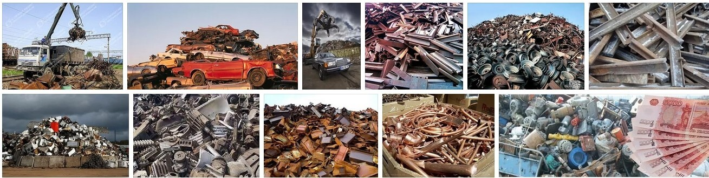 Круглосуточный прием цветного металла на юге москвы стоимость бронзы за кг в Егорьевск